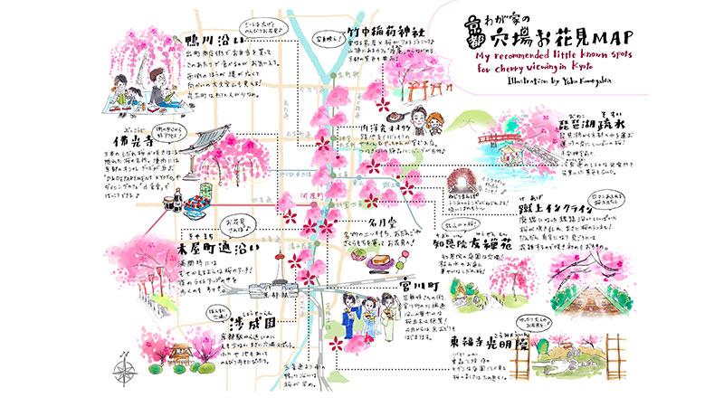 お花見マップ_サムネイル
