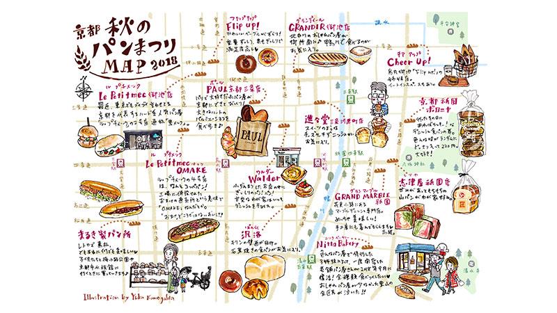 秋のパンまつりマップ2018_サムネイル