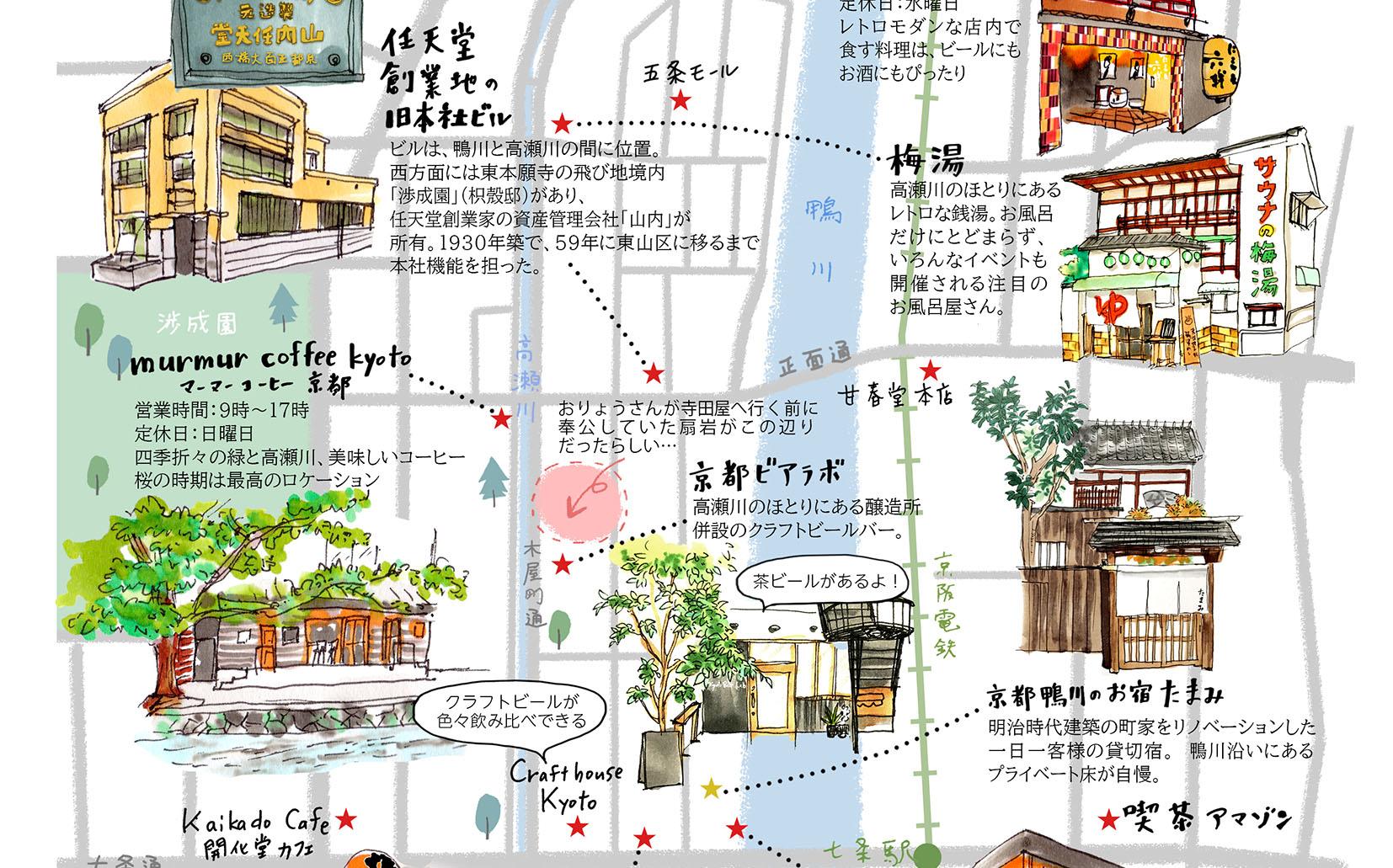 たまみ様_お宿周辺散策マップ_菊浜学区